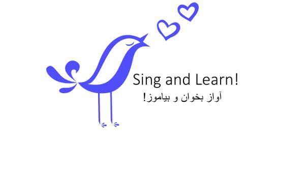 Persian Songs to Learn Farsi