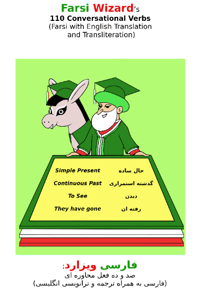Persian Farsi Conversational Verbs