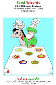 """110 Bilingual Recipes of Persian Cuisine form """"English Farsi Books"""" Collection by Farsi Wizard"""