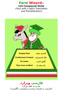 Farsi Books: Persian Farsi Compound Verbs Cover