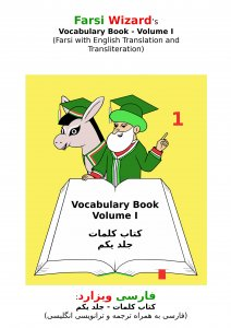 Persian Farsi Foreign Words Cover