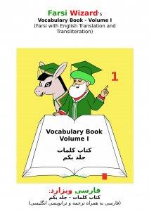 Farsi Books: Persian Farsi Foreign Words Cover