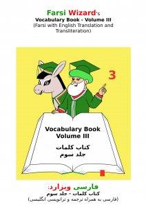 Persian Farsi Vocabulary Book