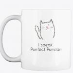 Persian Gift: Persian Mug