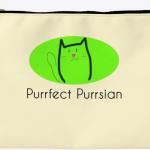 Persian Gifts: Persian Bag